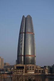 RealWorld Ningbo Fortune Center
