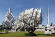 RealWorld White Temple