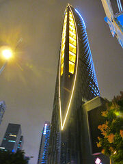 RealWorld Mingyu Financial Plaza (Night)