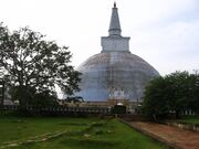 RealWorld Anuradhapura Garden