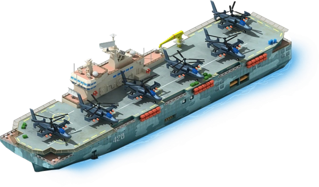 File:HC-30 Helicopter Carrier L1.png