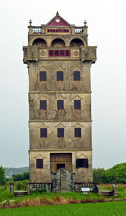 RealWorld Diaolou Tower