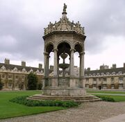 RealWorld Trinity College Fountain