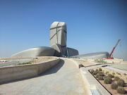 RealWorld Military Spaceport