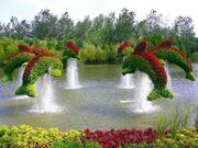RealWorld Flowering Dolphins Fountain