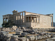 RealWorld Ruins of Acropolis