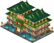 Floating Casino (Night)