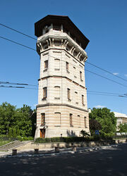 Chisinau Water Tower