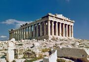 RealWorld Acropolis of Athens