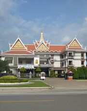 RealWorld Sihanoukville Villa