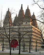 RealWorld Diamond Throne Pagoda