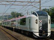 RealWorld Narita Locomotive Arch