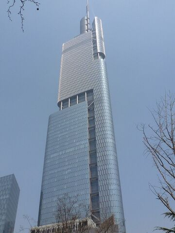 File:Zifeng Tower.jpg