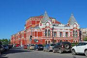 RealWorld Samara Theater of Drama