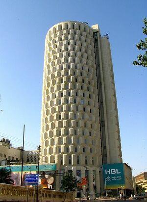 RealWorld Habib Bank Plaza