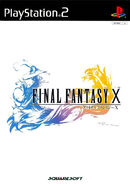 FFXJPcover