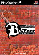 BouncerJapan