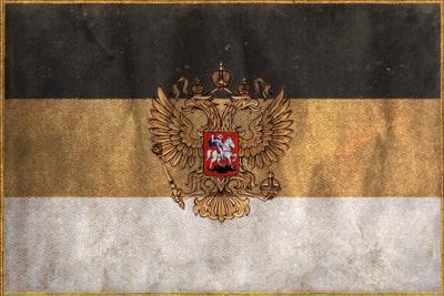 File:Faction Russia 1228843343 5917.jpg