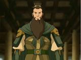 General Fong