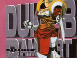 Duke (Battle Arena Toshinden)