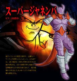 Super Janemba Tenkaichi 3