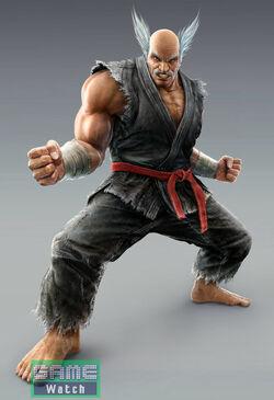 Heihachi CG Art