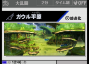 SSB4-Gaur Plain Select Screen 002