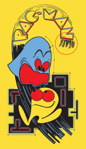 File:Pacman sideart.jpg