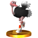 ExpessoTrophy3DS