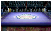 Boxing Ring Icon SSB3DS