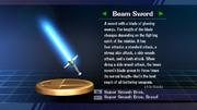 Beam Sword SSBB