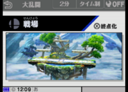 SSB4-Battlefield Select Screen 002