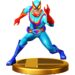 CaptainRainbowTrophyWiiU