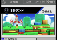 SSB4-3D Land Select Screen 002