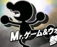 Game and Watch SSB3DS