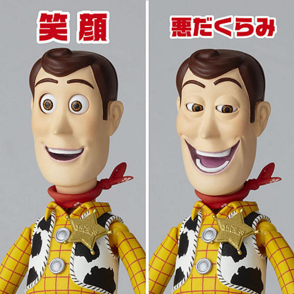 Woody-Not-Looking-Good...
