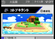 SSB4-Tortimer Island Select Screen 002
