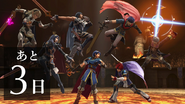 Fire Emblem Smash Bros