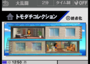 SSB4-Tomodachi Life Select Screen 002