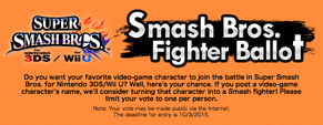 Smash bros fighter ballot banner
