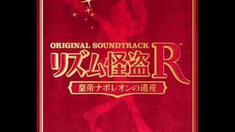 Rhythm Thief OST DISC2-The Re-Invasion of the Louvre Museum