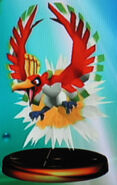 Ho-oh trophy150