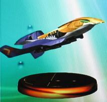 Falcon Flyer trophy (SSBM)