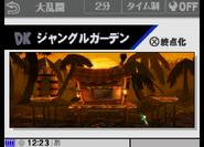 SSB4-Jungle Japes Select Screen 002