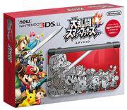 Caja de la New Nintendo 3DS XL especial