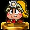 Trofeo de Goomarina SSB4 (Wii U)
