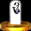 Trofeo del Fantasma burlón SSB4 (3DS)