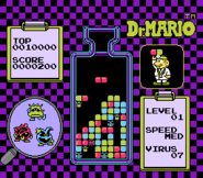 Megavitaminas Dr. Mario