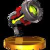 Trofeo de Pistola de Rayos SSB4 (3DS)