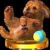 Trofeo de Caniche Toy SSB4 (3DS)